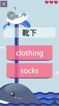 Language Play : Easy Learning screenshot 7