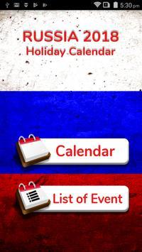 Russia Holiday Calendar 2018 screenshot 1