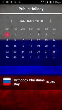 Russia Holiday Calendar 2018 screenshot 2
