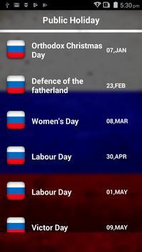 Russia Holiday Calendar 2018 screenshot 3