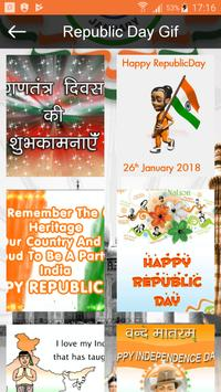 Republic Day GIF 2018 screenshot 1