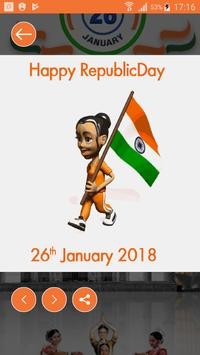 Republic Day GIF 2018 screenshot 2