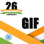 26 January GIF 2018 icon