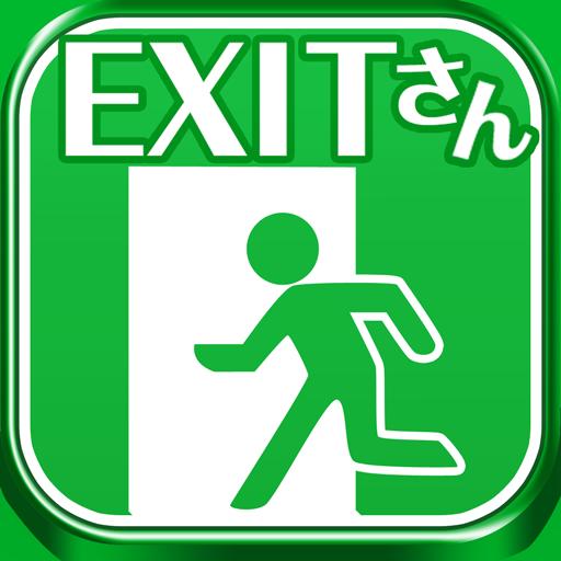 Escape game Escape-EXIT San