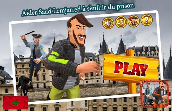 لعبة هروب المجرد من السجن 🚨 poster