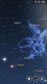 별자리표 스크린샷 1