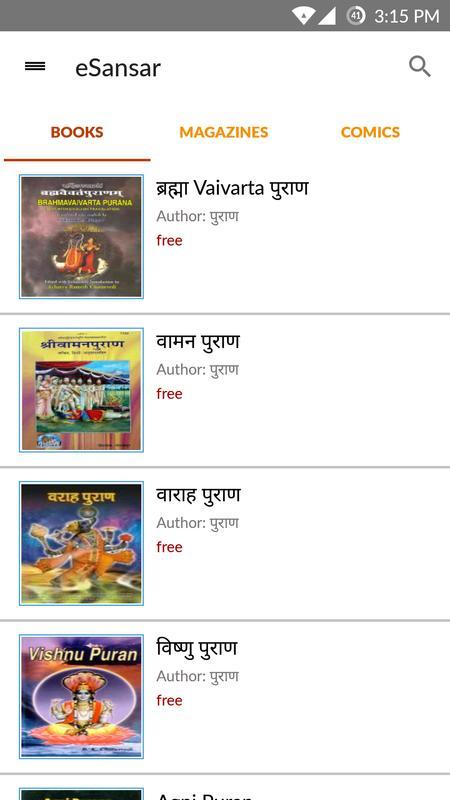 7 dino me blogging kaise sikhe aur paise kamaye free hindi ebook.