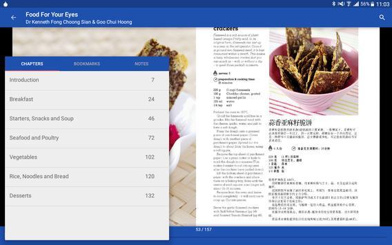 E-Sentral Reader apk screenshot