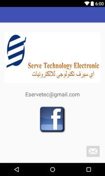 E-serve poster