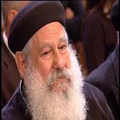ابونا مكاري يونان icon