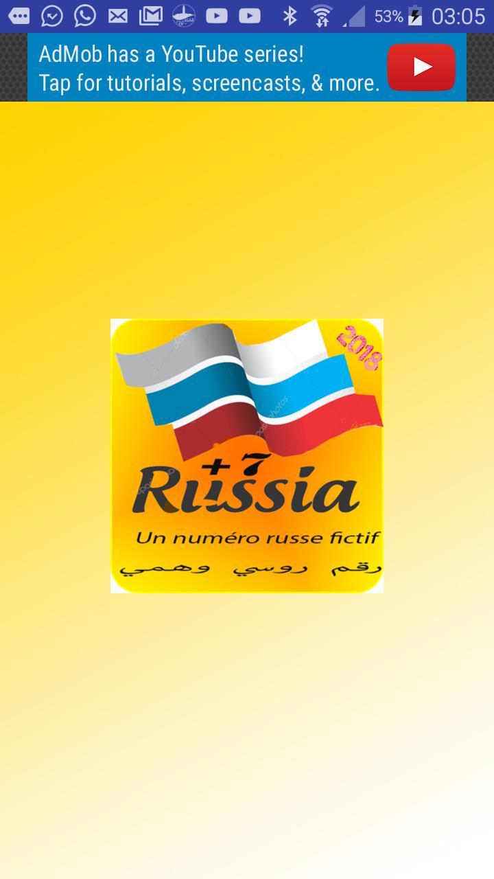رقم روسي وهمي2018 الملصق