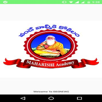 MaharishiAcademy poster