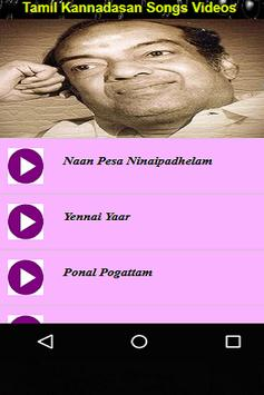 Tamil Kannadasan Songs Videos screenshot 1