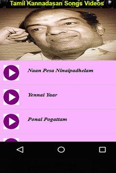 Tamil Kannadasan Songs Videos screenshot 3