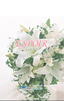 ESPOIR-エスポワール- poster