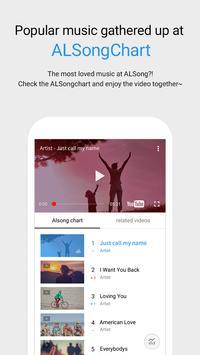 ALSong - Music Player & Lyrics screenshot 7