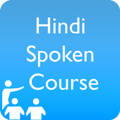 Hindi Spoken Course icon