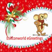 Greet Treat Greeting Cards icon