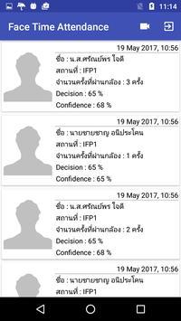 Face Time Attendance apk screenshot