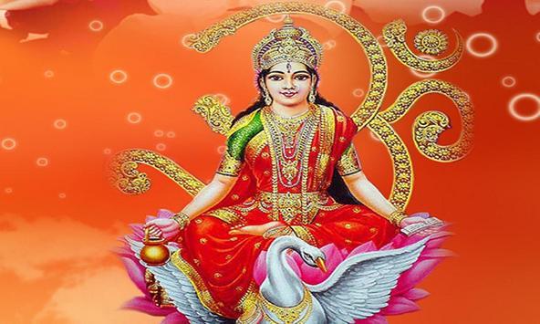 Friday Tamil Devotional Songs apk screenshot