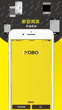 MoBo-快速交易平台,很特別的賣手機、賣平板,全新、二手交易平台 poster