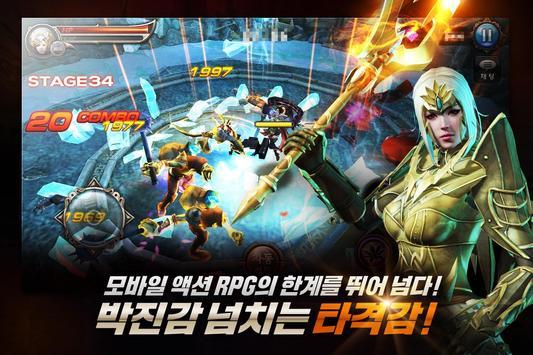 블레이드 screenshot 12