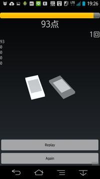 ジェスチャランチャー(実験用) screenshot 1