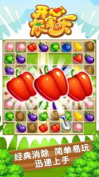 Farm Saga apk screenshot