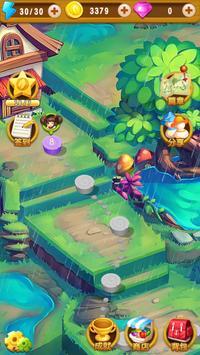 开心农家乐 apk screenshot