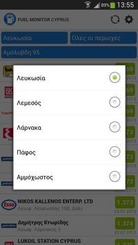 Cyprus Fuel Monitor screenshot 4