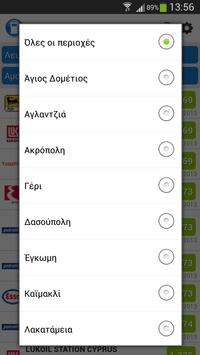 Cyprus Fuel Monitor screenshot 5