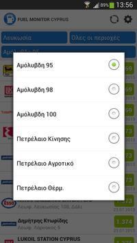 Cyprus Fuel Monitor screenshot 6