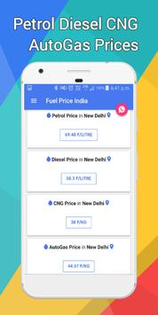 Fuel Price India screenshot 2