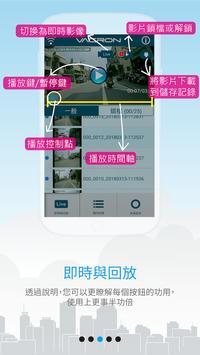 VacronGo screenshot 2