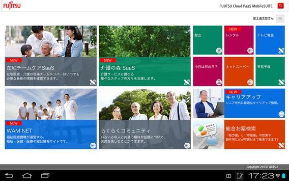 MobileSUITE Mobile Portal apk screenshot
