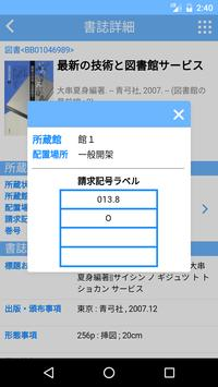 Ufinity apk screenshot