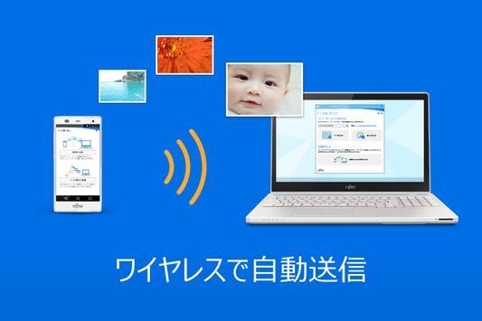 F-LINK Neo/パソコンへ写真や動画を簡単に取り込む poster