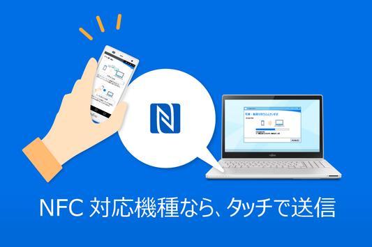 F-LINK Neo/パソコンへ写真や動画を簡単に取り込む apk screenshot