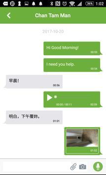 XS Sales apk screenshot