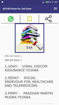 All Full Forms For Job Exam screenshot 2