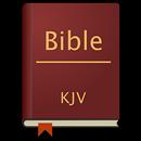 Bible - King James Version (English) APK