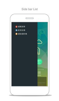 iSmartLife apk screenshot