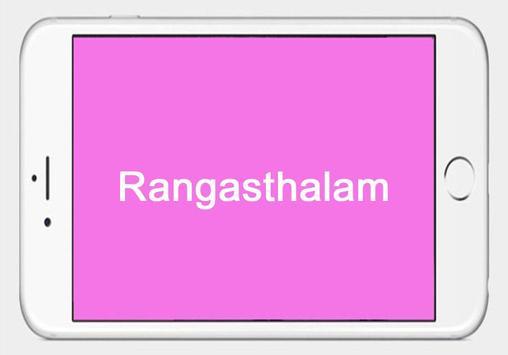 Rangasthalam poster