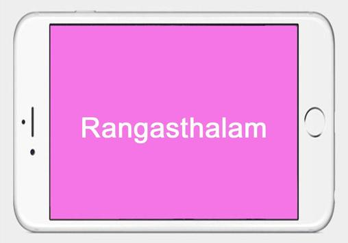 Rangasthalam screenshot 1
