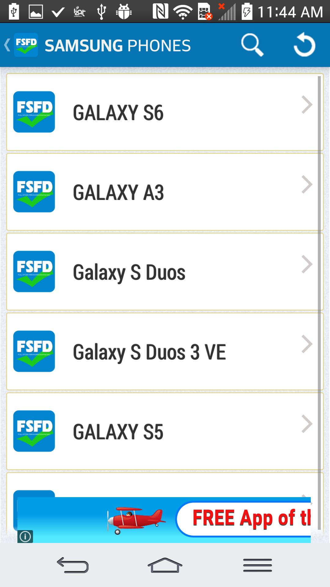 Download Firmware For Samsung Galaxy S