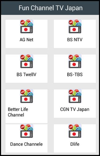 Fun Channel TV Japan for Android - APK Download