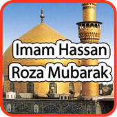 Imam Hassan(R.A) Roza icon