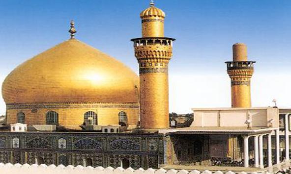 Imam Hassan(R.A) Roza apk screenshot