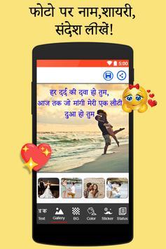 Photo Pe Status Likhe poster
