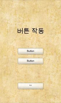 테스트앱 poster